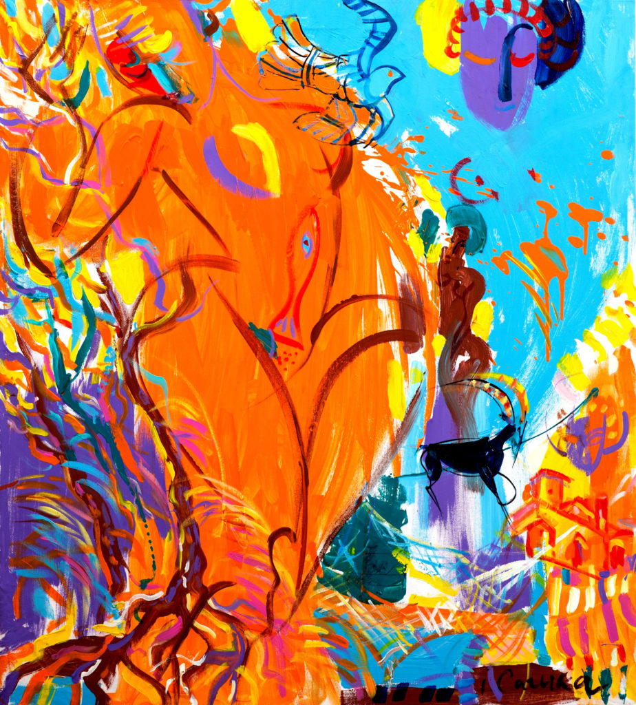 Mediterranean motif, artwork by Ieva Caruka
